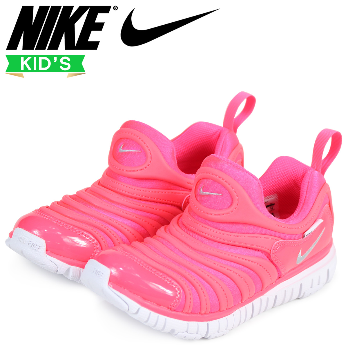 sugar online shop nike nike dynamo free kids sneakers dynamo free ps 343 738 620 pink load. Black Bedroom Furniture Sets. Home Design Ideas