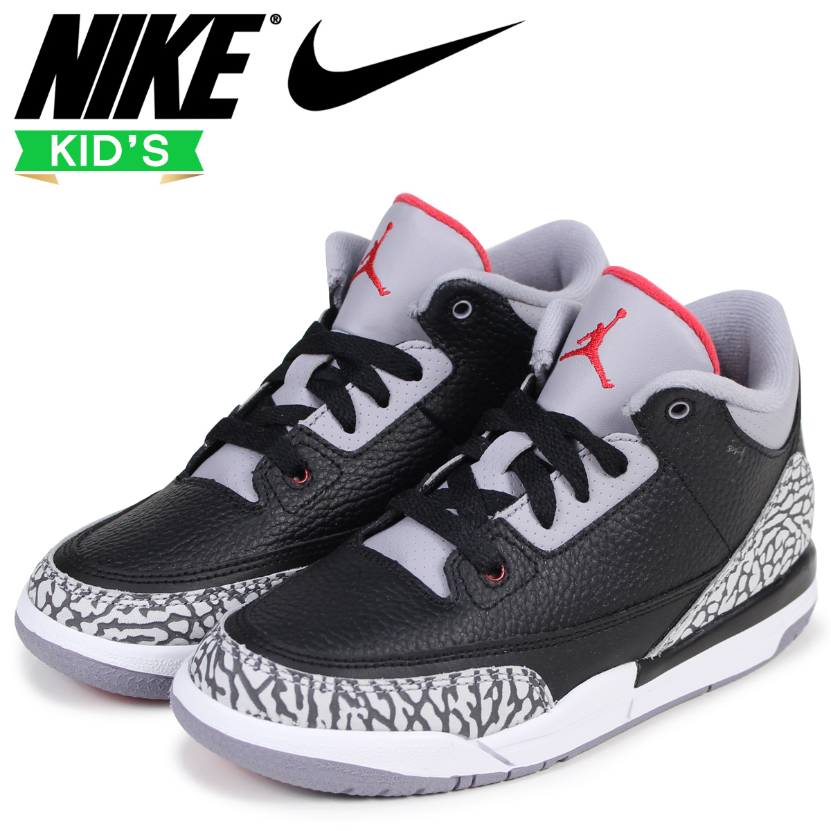 NIKE Nike Air Jordan 3 nostalgic kids sneakers AIR JORDAN 3 RETRO BP  429,487-021 black black