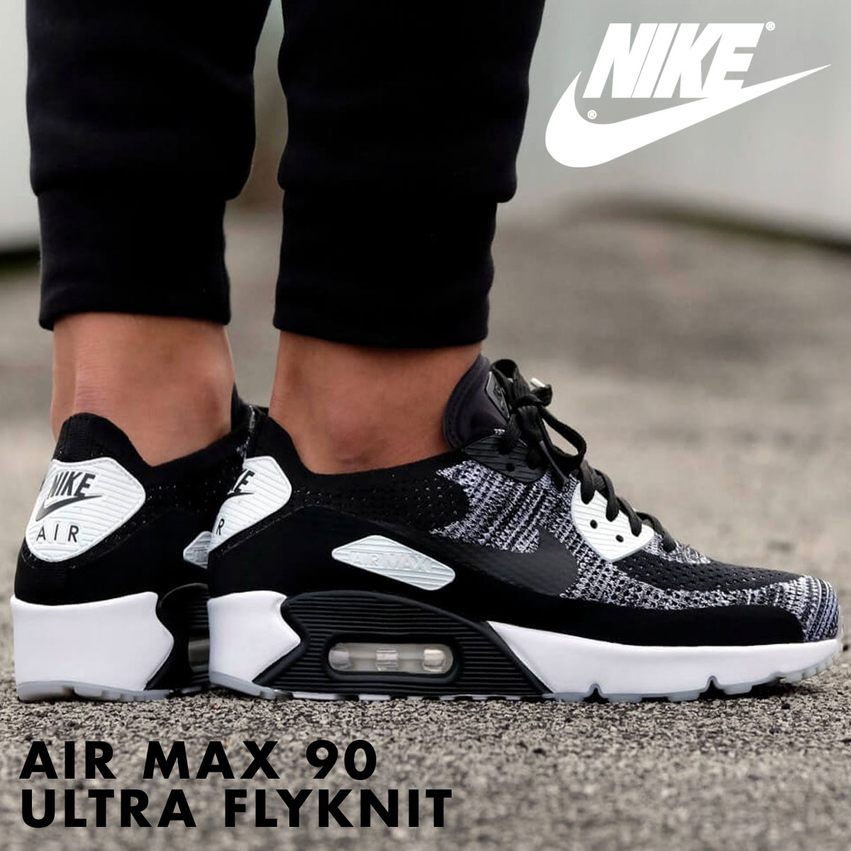 e7f72614bdbf2 Nike NIKE Air Max 90 ultra fly knit sneakers AIR MAX 90 ULTRA 2.0 FLYKNIT  875