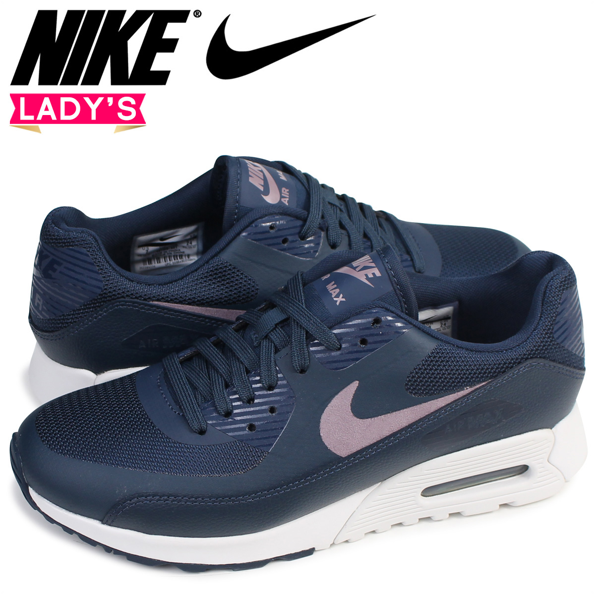 c9a0e9427542 Nike NIKE Air Max 90 ultra Lady s sneakers WMNS AIR MAX 90 ULTRA 2.0  881
