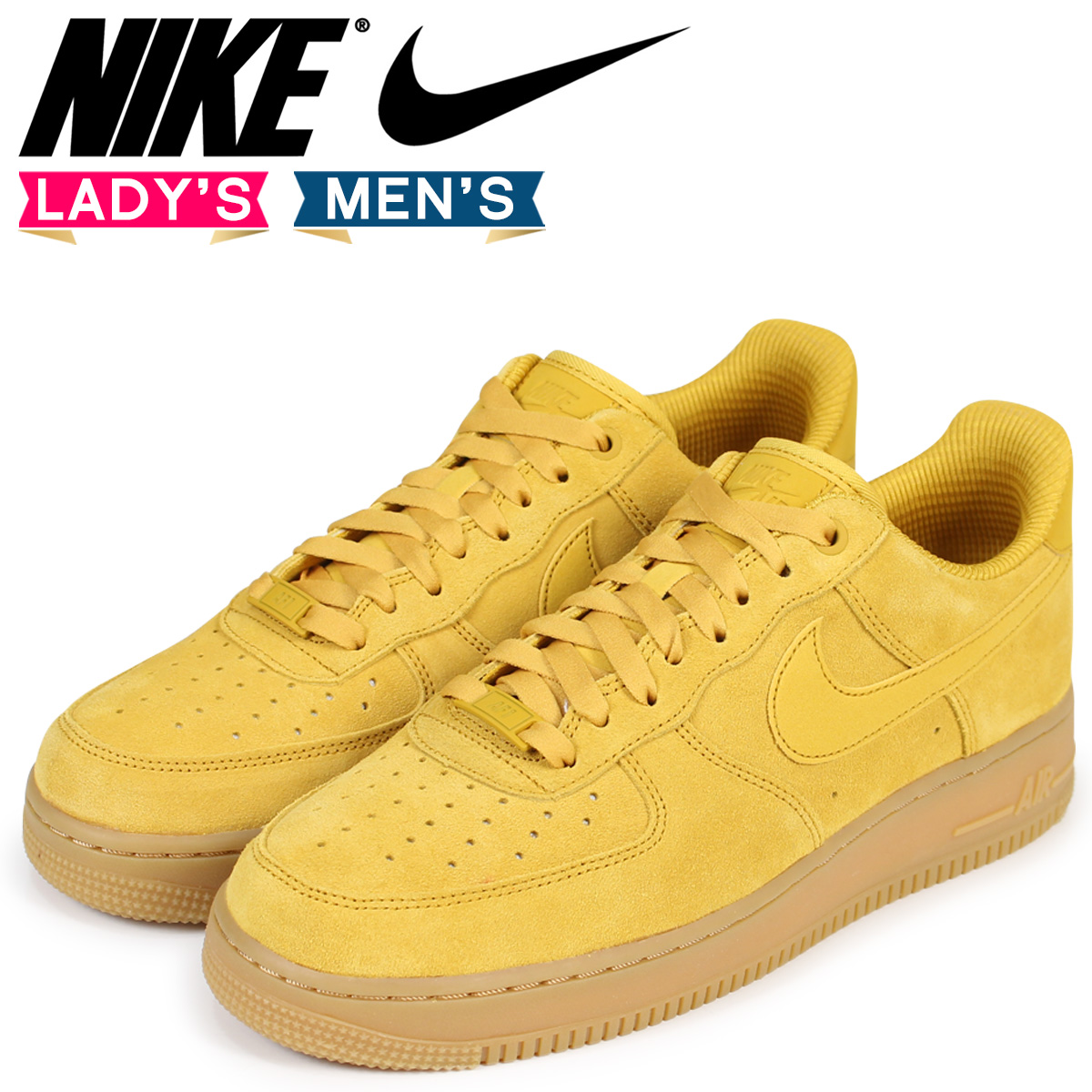 buy online 4fbec e6f57 nike air force 1 07 yellow