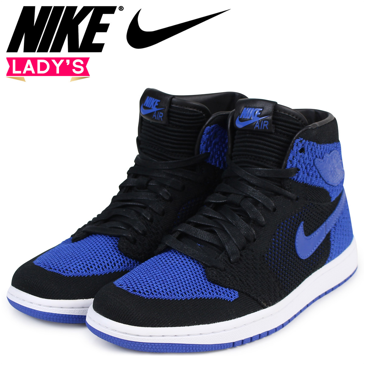 cheaper ed2fa 7638e NIKE Nike Air Jordan 1 nostalgic Haile Dis sneakers AIR JORDAN 1 RETRO HI  FLYKNIT BG 919,702-006 shoes blue  load planned Shinnyu load in reservation  ...