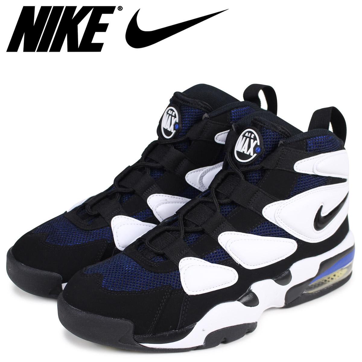 78b1086774e Sugar Online Shop  NIKE Kie Ney AMAX 2 up tempo sneakers AIR MAX 2 ...