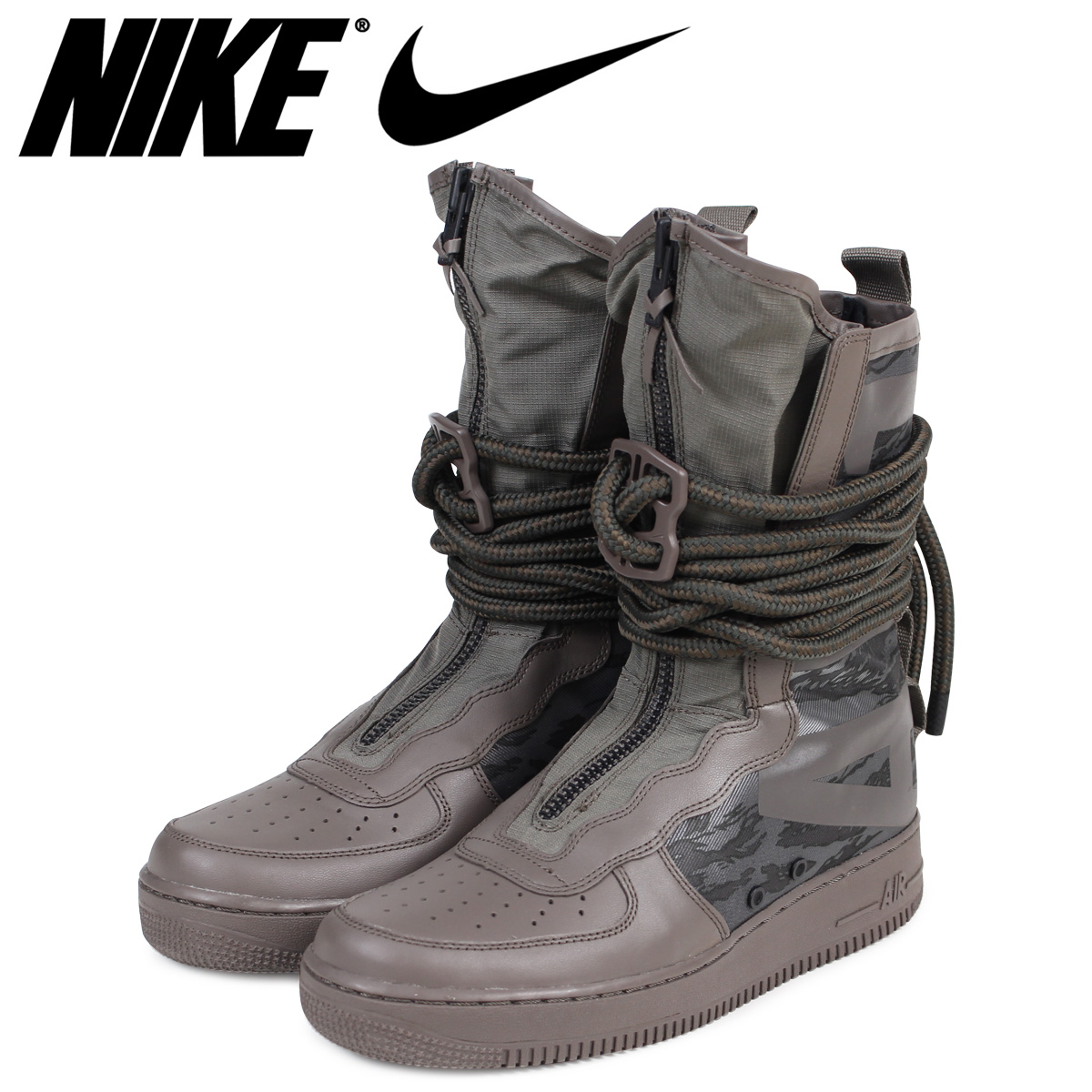 NIKE ナイキ エアフォース1 スニーカー スペシャル フィールド SPECIAL FIELD AIR FORCE 1 AA1128-203 SF AF1 メンズ ブラウン 【決算セール 返品不可】