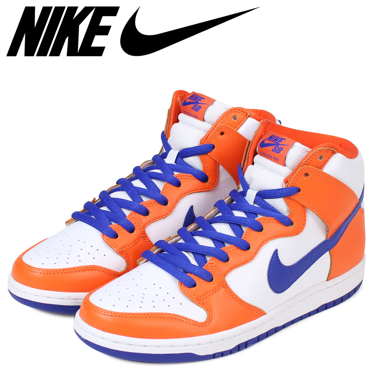 new concept d5d2e d3afb NIKE Nike SB dunk high sneakers DUNK HIGH TRD QS AH0471-841 DANNY SUPA men  ...