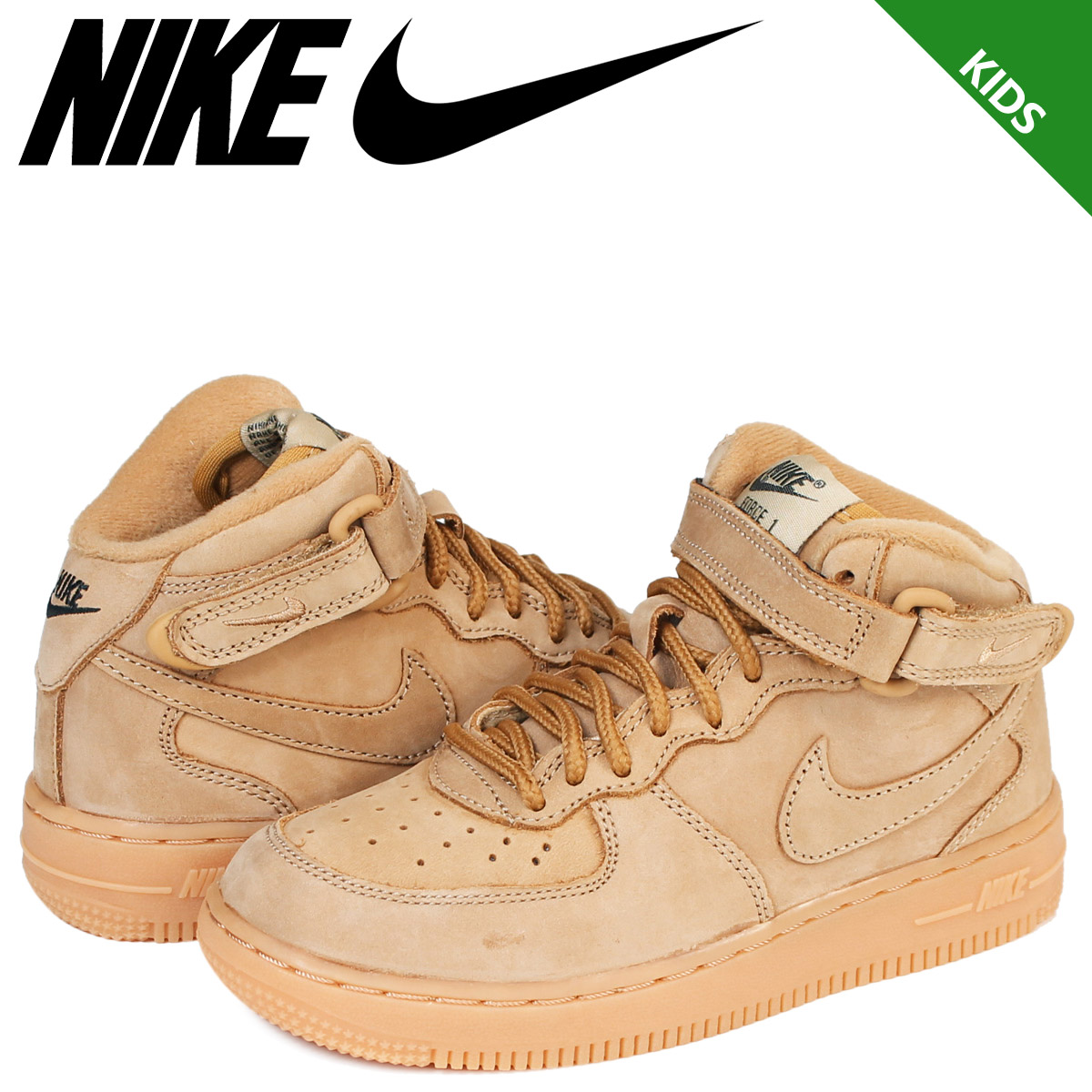 Force 1 Mid Nike Kids Wb Brown 203 Shoes Ah0756 Air Ps Sneakers rsoCxBhdtQ