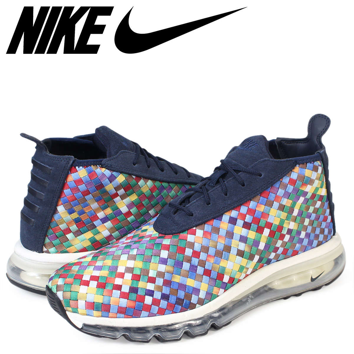 Nike NIKE Air Max sneakers AIR MAX WOVEN BOOT SE AH8139-400 men shoes  multi- load planned Shinnyu load in reservation product 9 29 containing  0f583c0ac