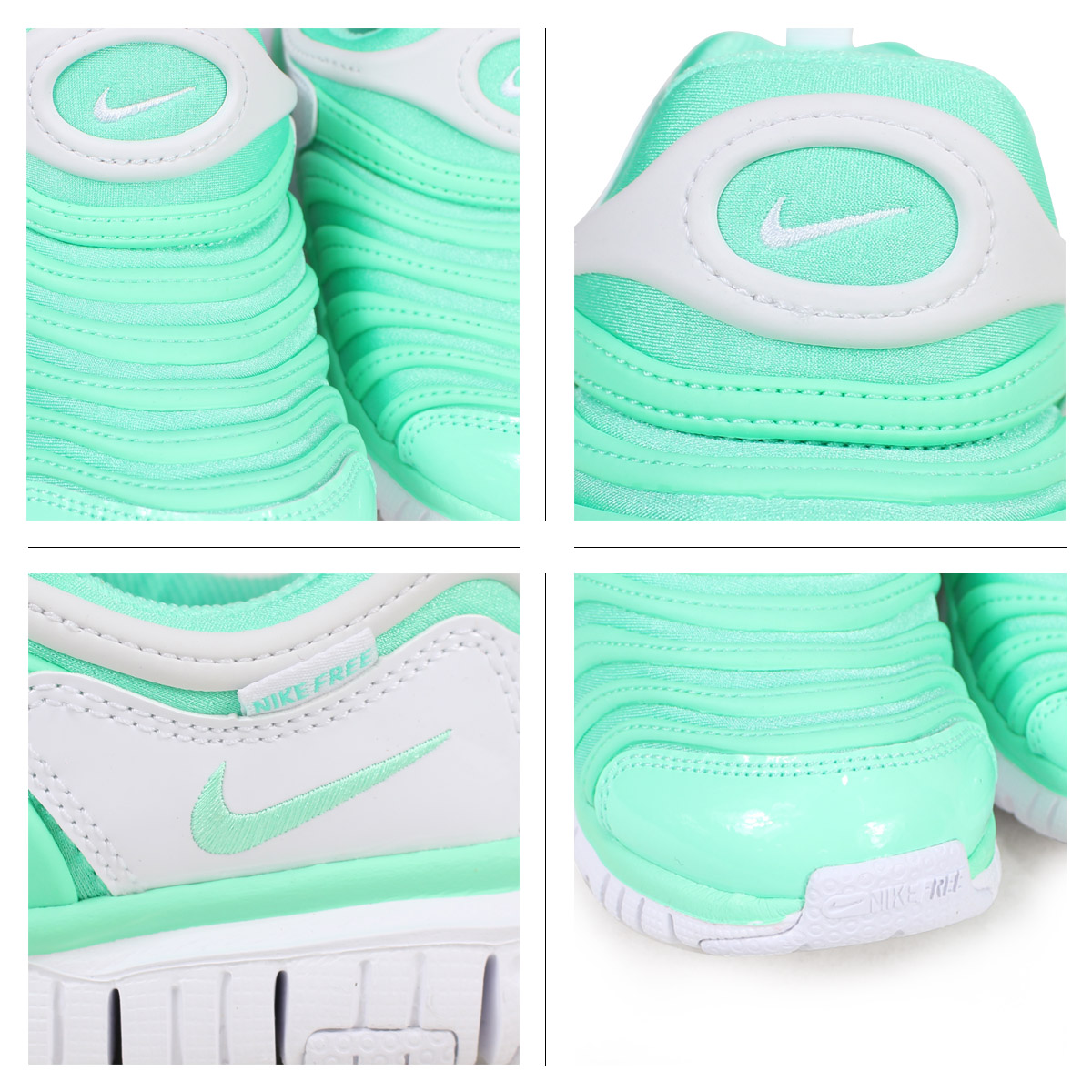 wholesale dealer a2473 0d417 ... NIKE Nike dynamo-free kids sneakers DYNAMO FREE PS 343,738-309 green  323 Shinnyu ...