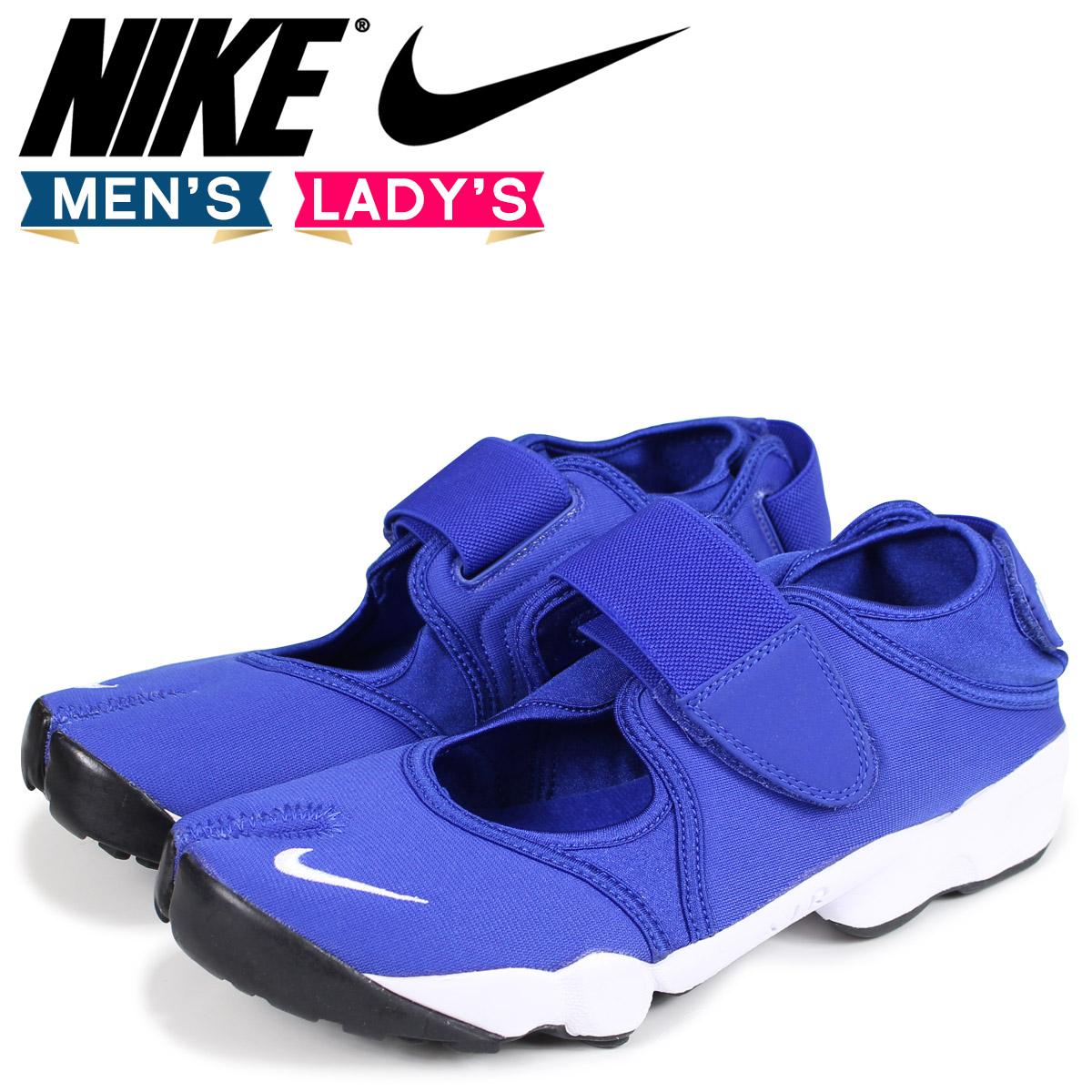 fdcb2de4541327 Sugar Online Shop  NIKE Nike airlift sneakers men gap Dis AIR RIFT ...