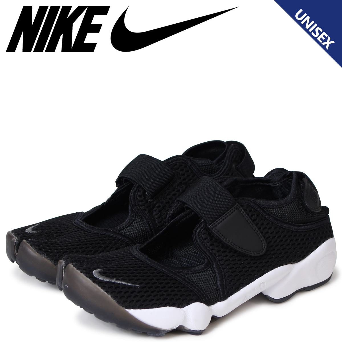 a7596390745 Sugar Online Shop  NIKE Nike airlift Lady s men sneakers WMNS AIR ...