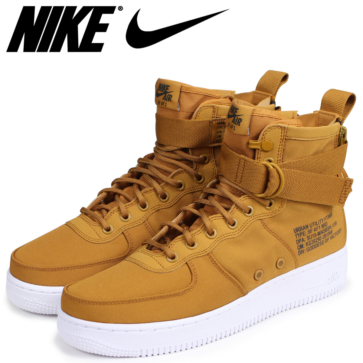cheap for discount a709f 92228 NIKE Nike air force 1 MID sneakers men special field SPECIAL FIELD AIR  FORCE 1 917,753-700 SF AF1 brown