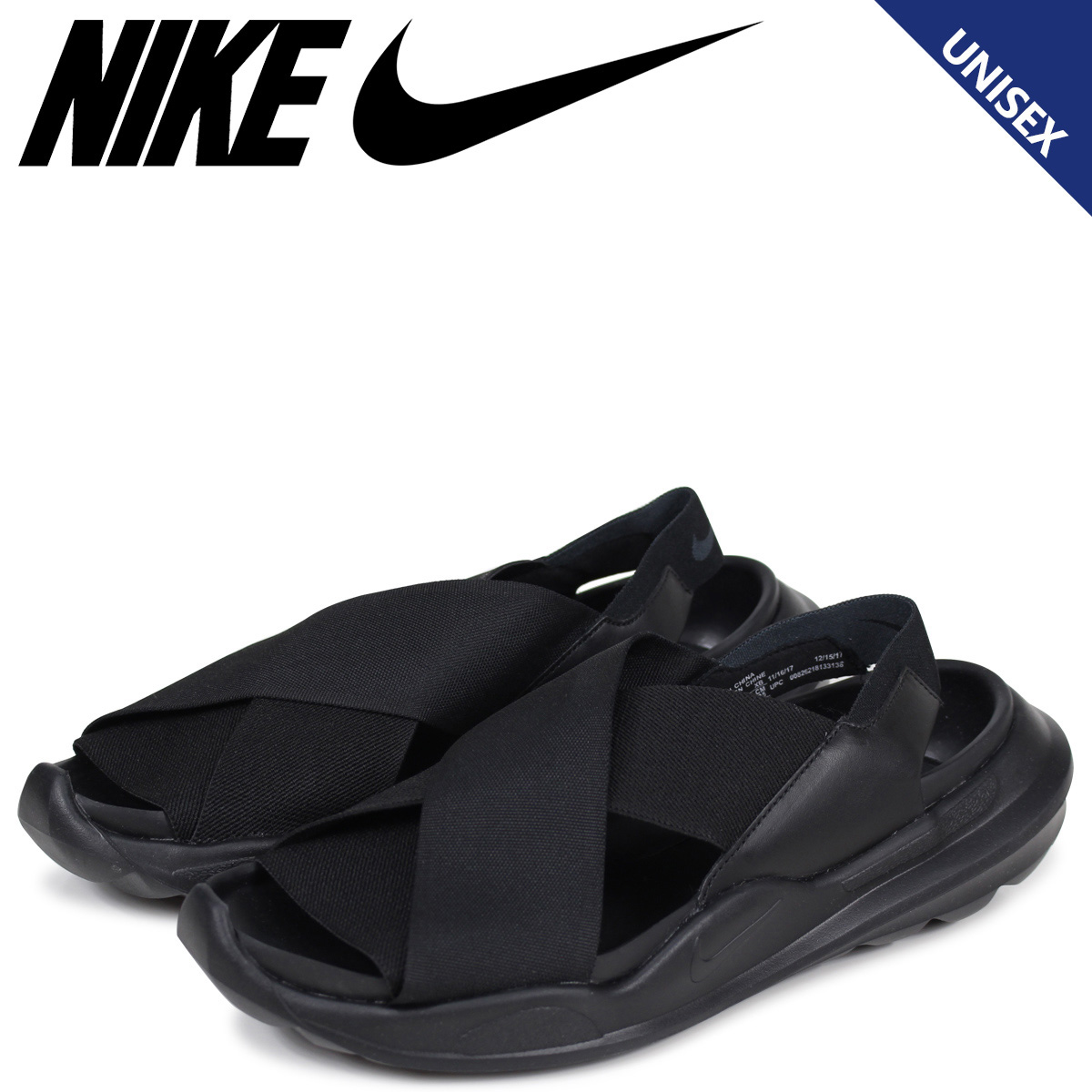 b9759ca75560 Sugar Online Shop  NIKE Nike Lady s men sandals WMNS PRAKTISK AO2722 ...