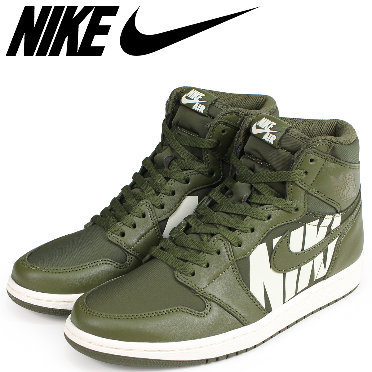 competitive price d3d57 0a01a NIKE Nike Air Jordan 1 nostalgic high sneakers men AIR JORDAN 1 RETRO HIGH  OG 555,088-300 olive  load planned Shinnyu load in reservation product 9 11  ...
