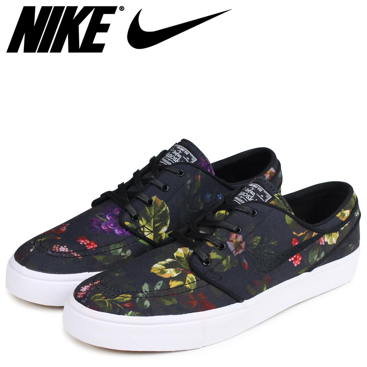 venta caliente zapatos para baratas talla 7 Sugar Online Shop: NIKE Nike SB ステファンジャノスキースニーカー ...