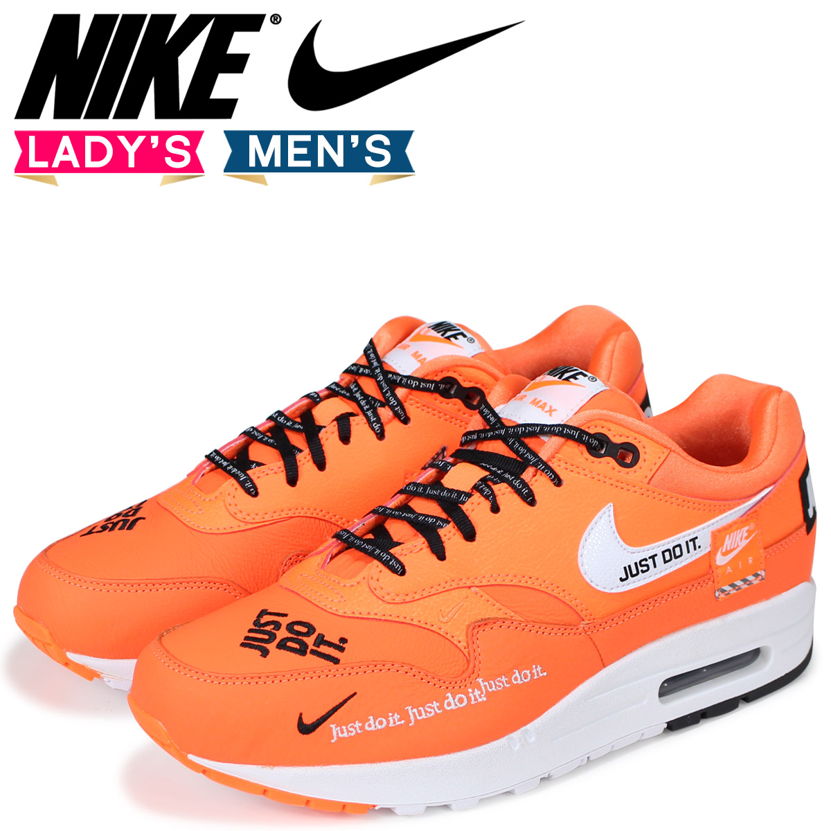 new concept c5ea3 ee26d NIKE Kie Ney AMAX 1 ladys mens sneakers WMNS AIR MAX 1 LX 917,691-800  orange load planned Shinnyu load in reservation product 713 containing