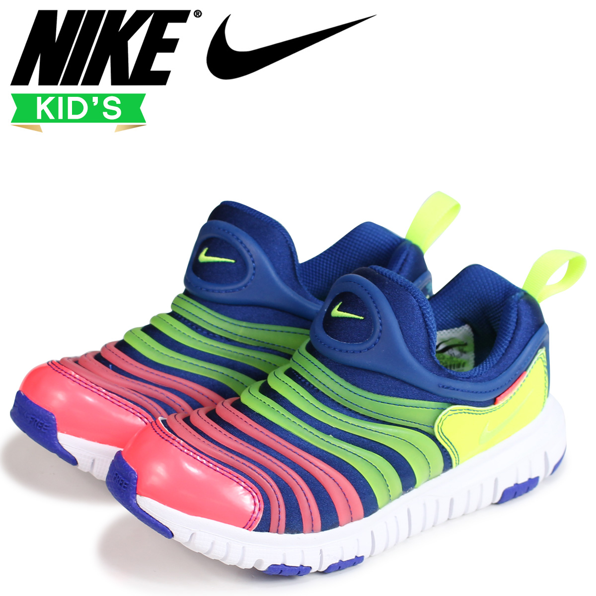 NIKE Nike dynamo-free kids sneakers DYNAMO FREE SE PS AA7216-400 blue  load  planned Shinnyu load in reservation product 7 20 containing  b1af6003ea57