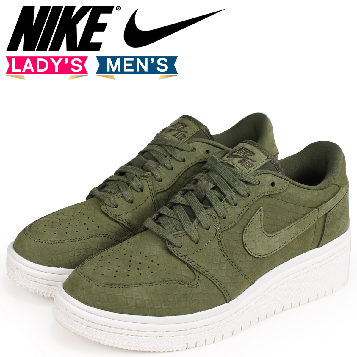 8ade0727335c11 NIKE Nike Air Jordan 1 nostalgic lady s men sneakers WMNS AIR JORDAN 1 RETRO  LOW LIFTED AO1334-300 olive  load planned Shinnyu load in reservation  product ...