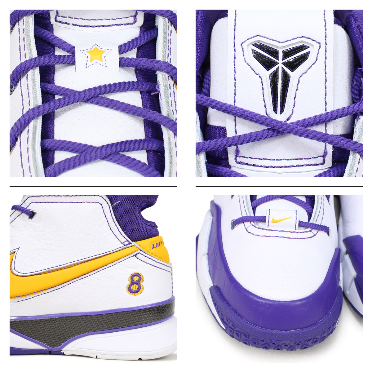 57427ff2897a NIKE Nike Corby 1 sneakers men ZOOM KOBE 1 PROTRO FINAL SECONDS AQ2728-101  white  load planned Shinnyu load in reservation product 6 29 containing