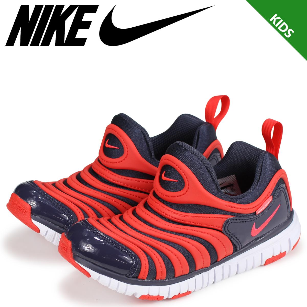 cd7707469b NIKE Nike dynamo-free kids sneakers DYNAMO FREE PS 343,738-015 gray [9/28  Shinnyu load]