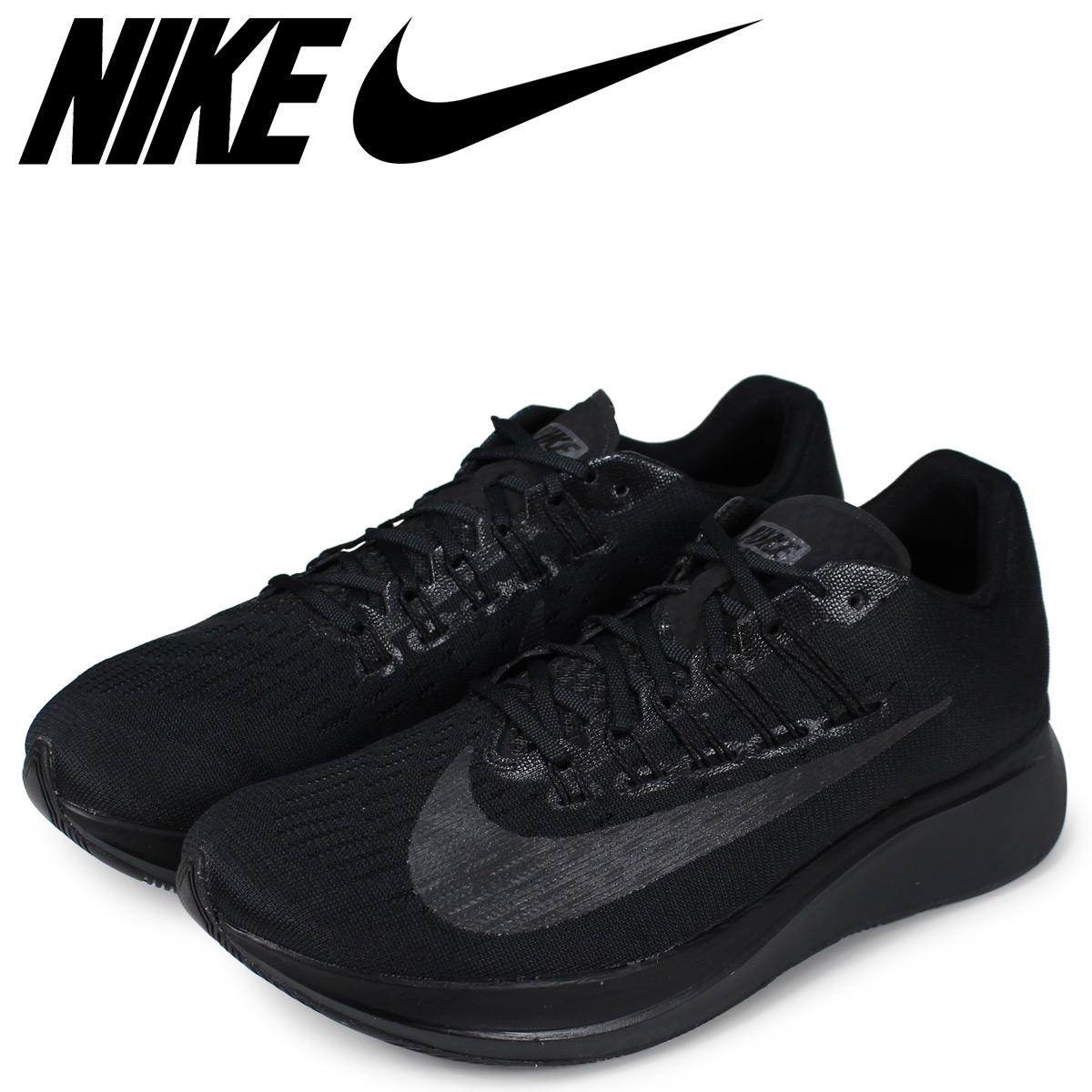 17dfc0dccee3  brand NIKE getting high popularity from sneakers freak .