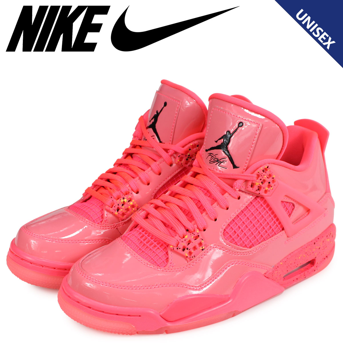 NIKE Nike Air Jordan 4 nostalgic sneakers Lady\u0027s men WMNS AIR JORDAN 4  RETRO NRG pink AQ9128,600