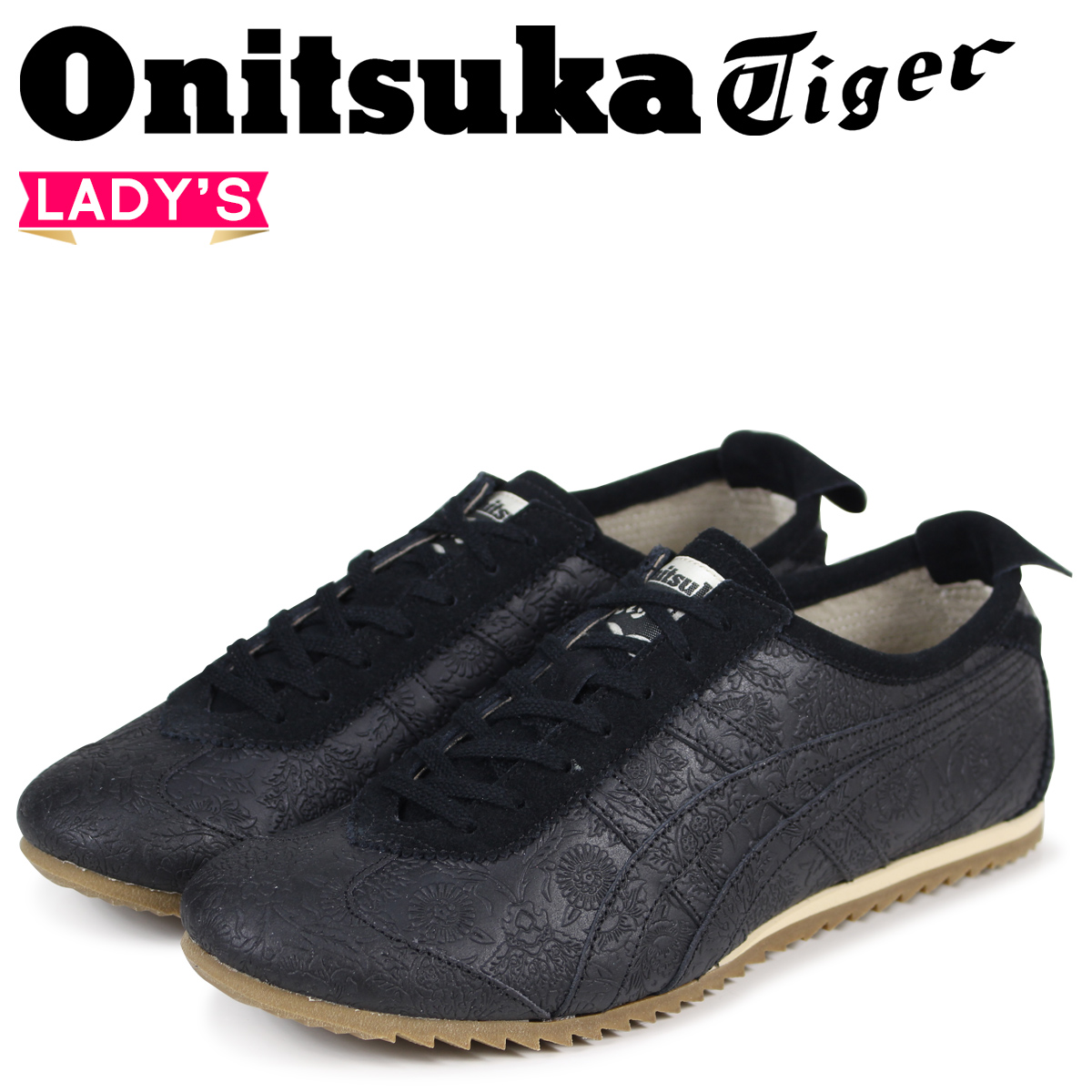 Onitsuka Tiger リンバー UD プレステージ オニツカタイガー LIMBER PRESTIGE レディース スニーカー D8B9L-9090 ブラック