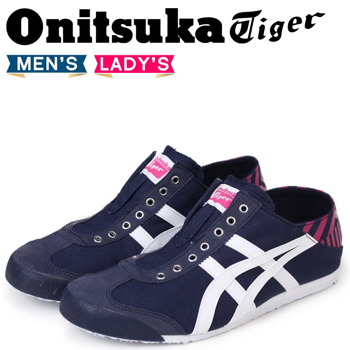 onitsuka tiger mexico 66 shoes online outlet que es ropa