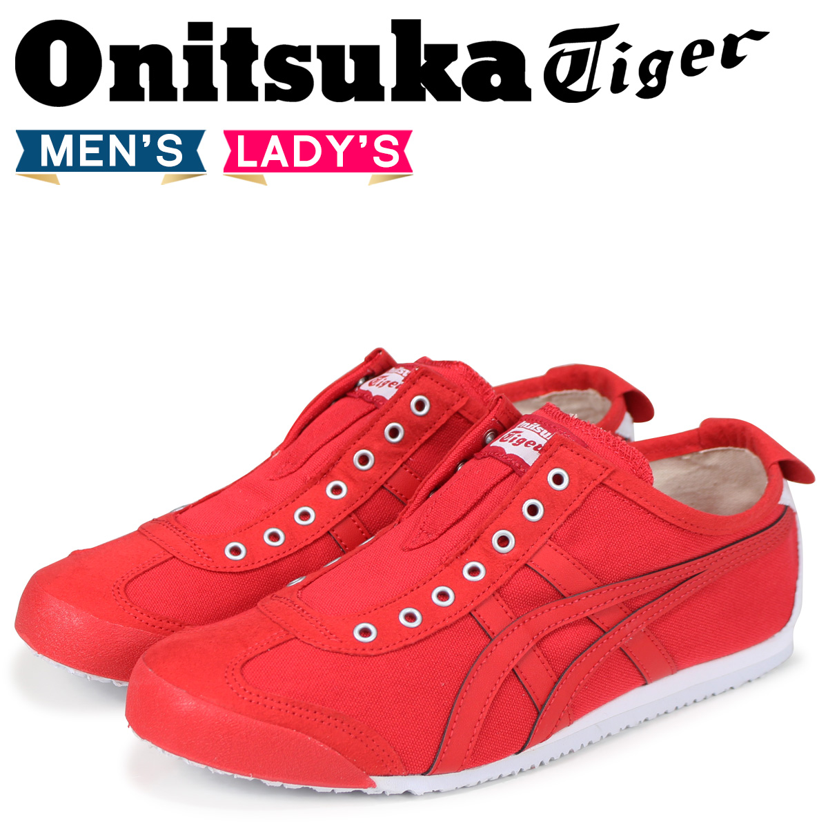 onitsuka tiger mexico 66 europe 2018