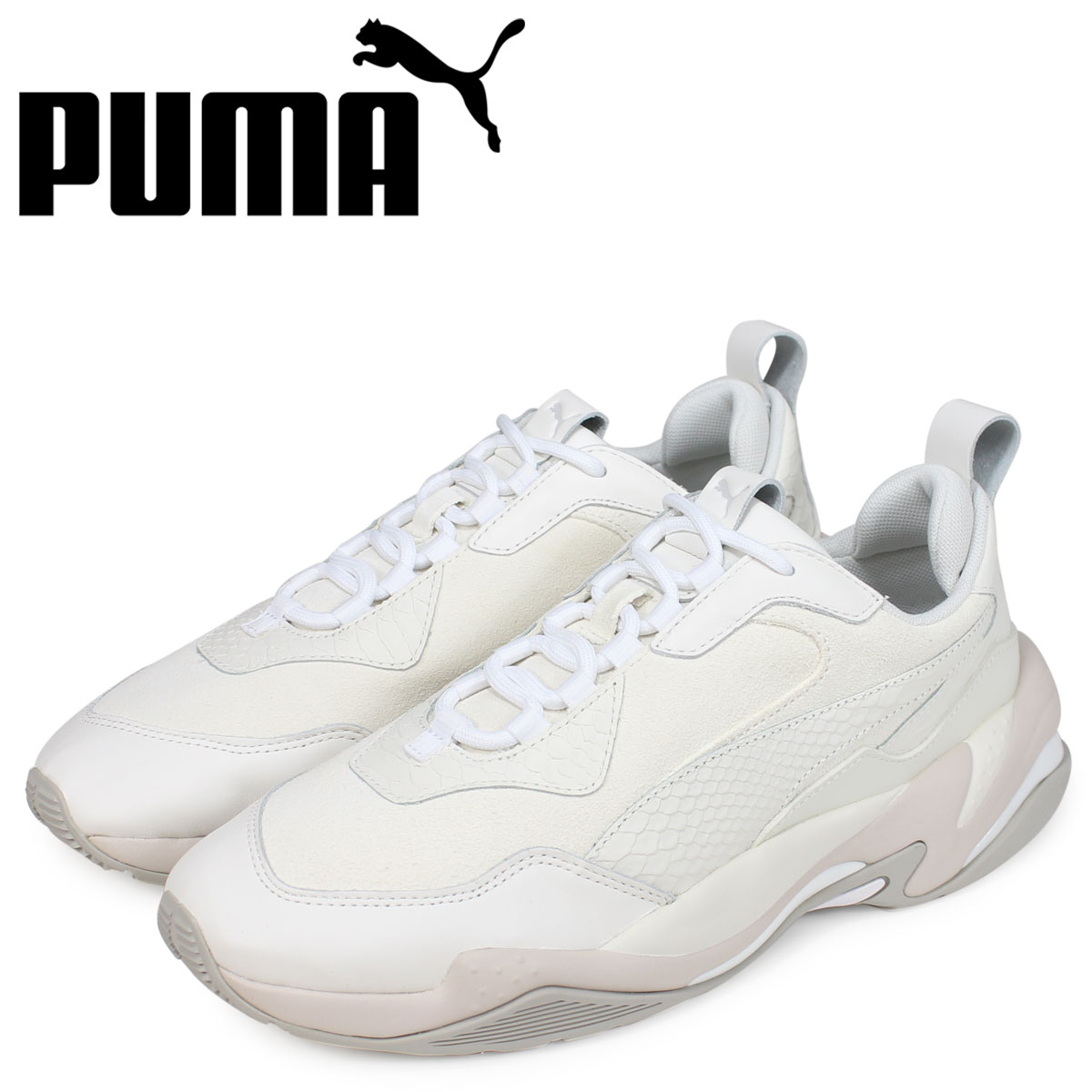 the best attitude 3f65a 9931f PUMA Puma sander dessert sneakers men THUNDER DESERT white white 367,997-03