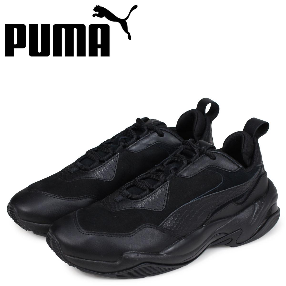 PUMA プーマ サンダーデザート スニーカー メンズ THUNDER DESERT ブラック 黒 367997-04 [3/13 再入荷]