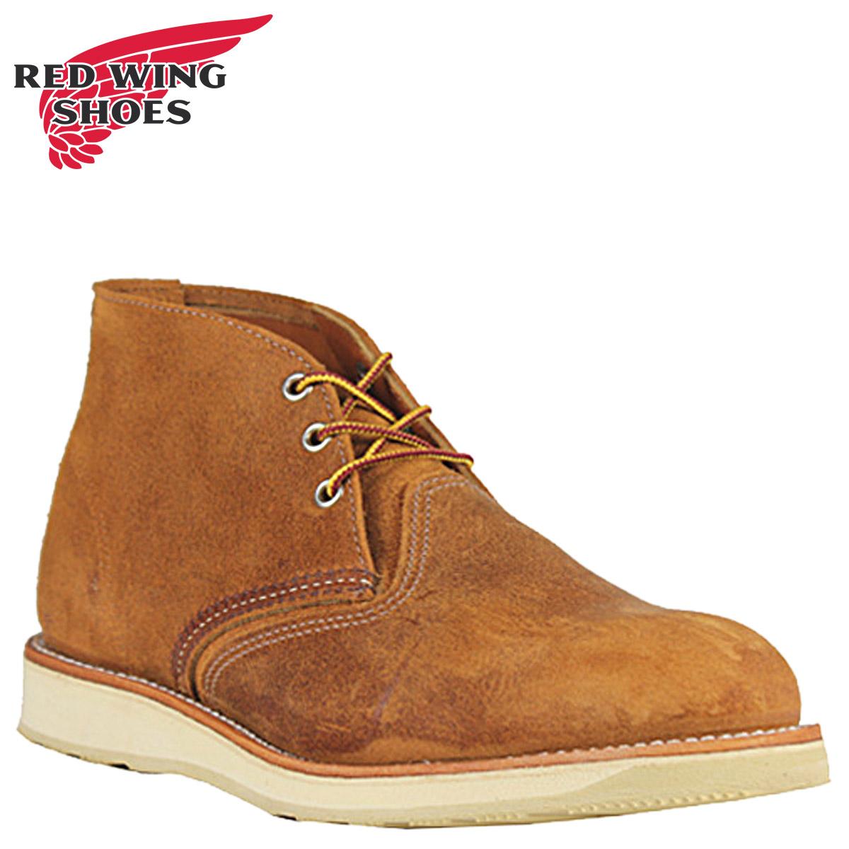 Sugar Online Shop | Rakuten Global Market: Redwing RED WING boots ...