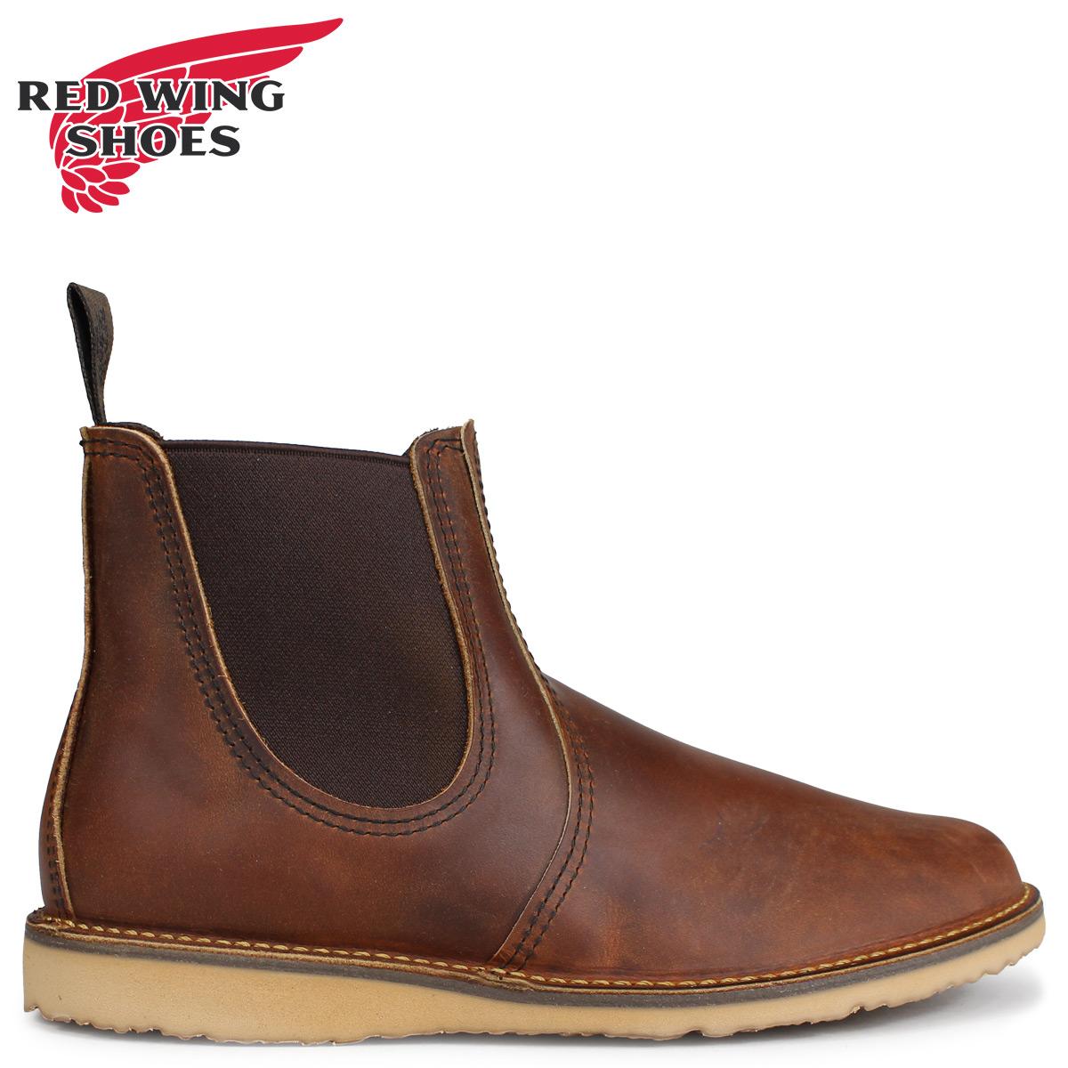 RED WING レッドウィング ブーツ チェルシー サイドゴア メンズ WEEKENDER CHELSEA Dワイズ ブラウン 3311