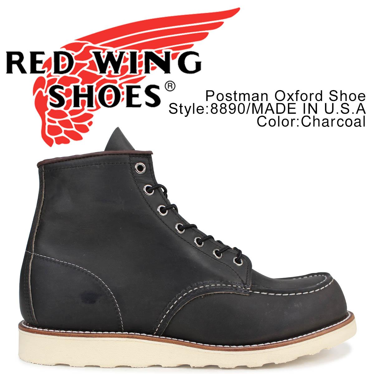 RED WING レッドウィング ブーツ アイリッシュセッター 6INCH CLASSIC MOC 6インチ クラシック モック Dワイズ 8890 レッドウイング メンズ