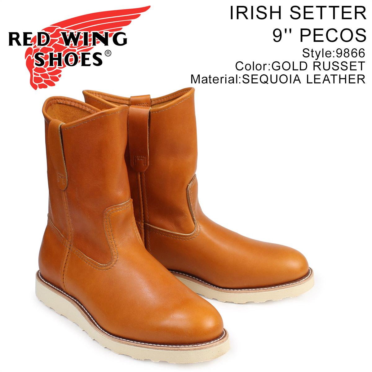 RED WING レッドウィング ペコス アイリッシュセッター ブーツ IRISH SETTER 9INCH PECOS 9インチ Eワイズ 9866 レッドウイング メンズ ブラウン