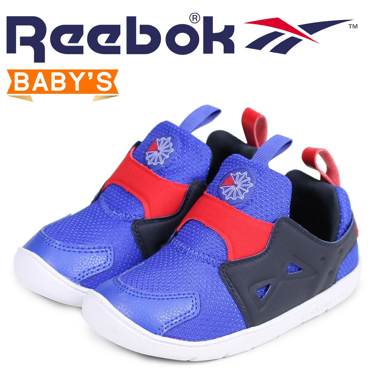 Reebok venture flextime baby sneakers slip-ons Reebok VENTURE FLEX 2.0  CM9144 blue  load planned Shinnyu load in reservation product 1 13  containing  de00c6207
