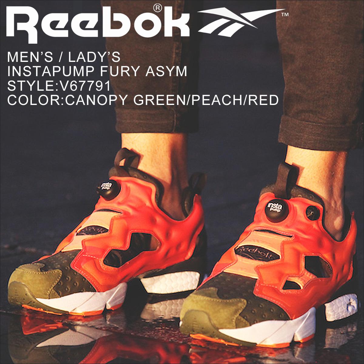 Reebok リーボック ポンプフューリー スニーカー INSTAPUMP FURY ASYM V67791 メンズ レディース 靴 オレンジ