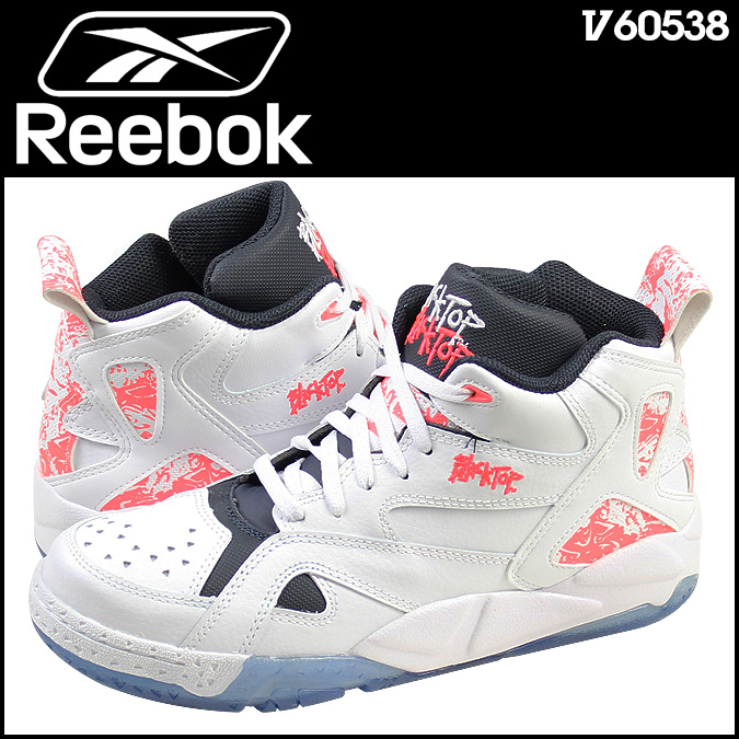 reebok air pump sneakers kids