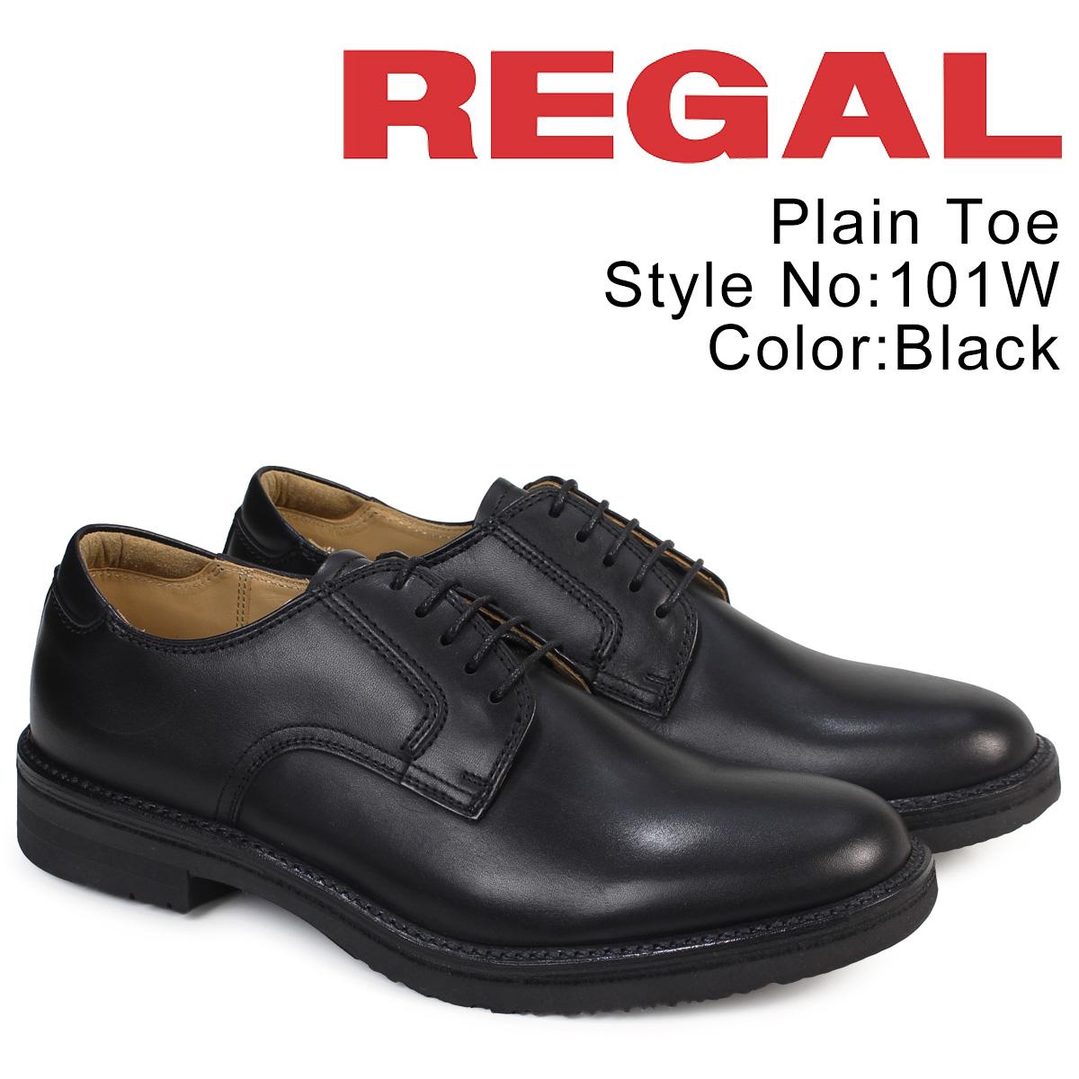 REGAL 靴 メンズ リーガル プレーントゥ 101W AH ビジネスシューズ 日本製 ブラック