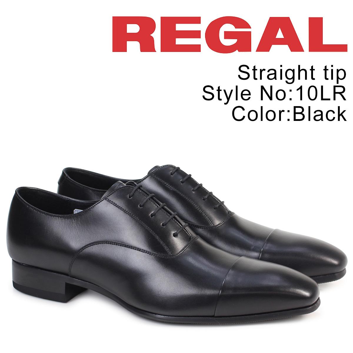 REGAL 靴 メンズ リーガル ストレートチップ 10LRBD ビジネスシューズ 日本製 ブラック 黒