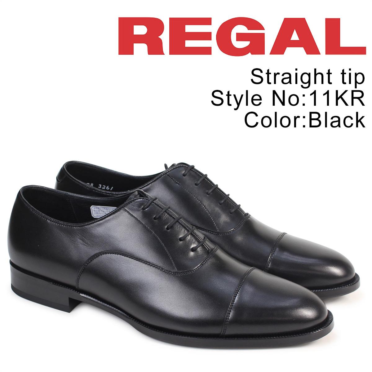 REGAL 靴 メンズ リーガル ストレートチップ 11KRBD ビジネスシューズ 日本製 ブラック 黒