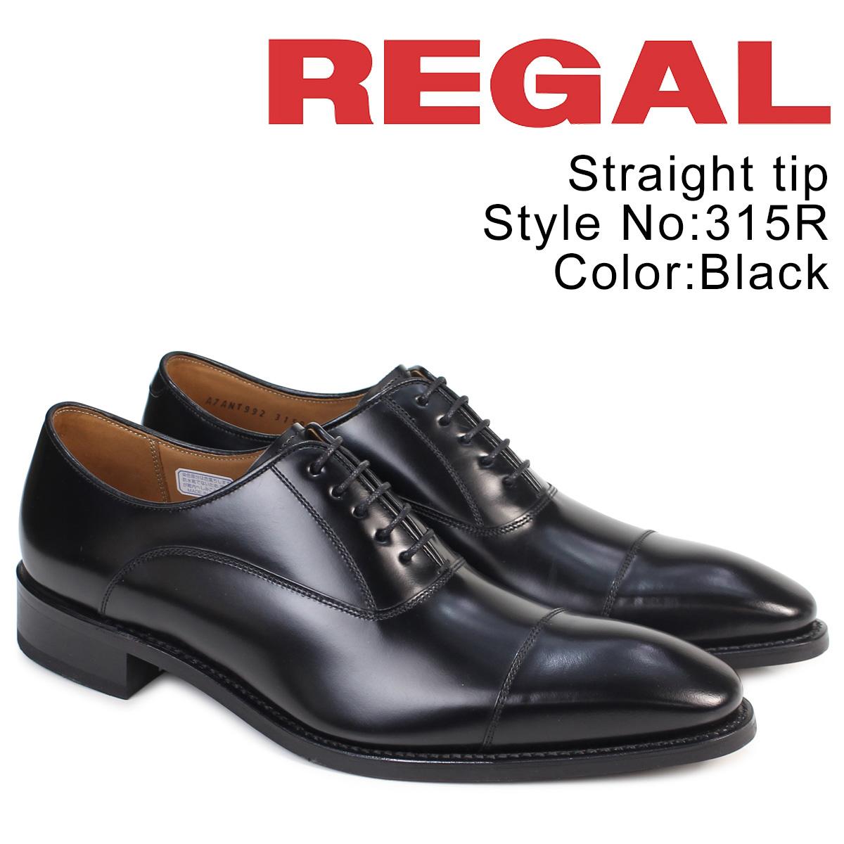 REGAL 靴 メンズ リーガル ストレートチップ 315RBD ビジネスシューズ 日本製 ブラック [9/12 追加入荷]