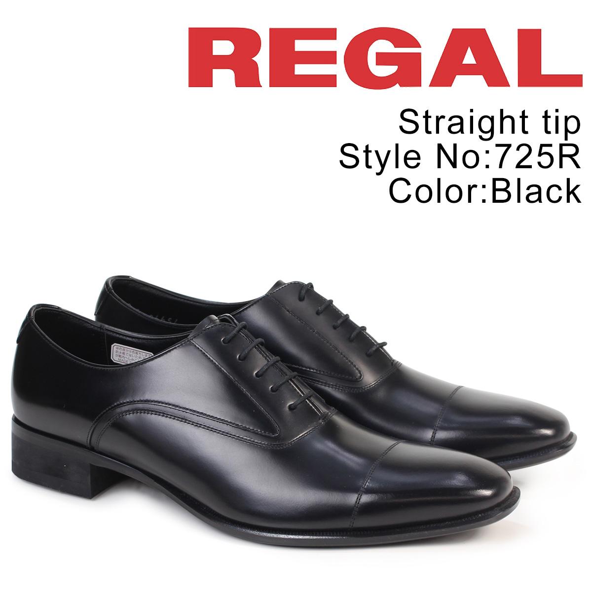 REGAL 靴 メンズ リーガル ストレートチップ 725RAL ビジネスシューズ 日本製 ブラック [9/12 追加入荷]