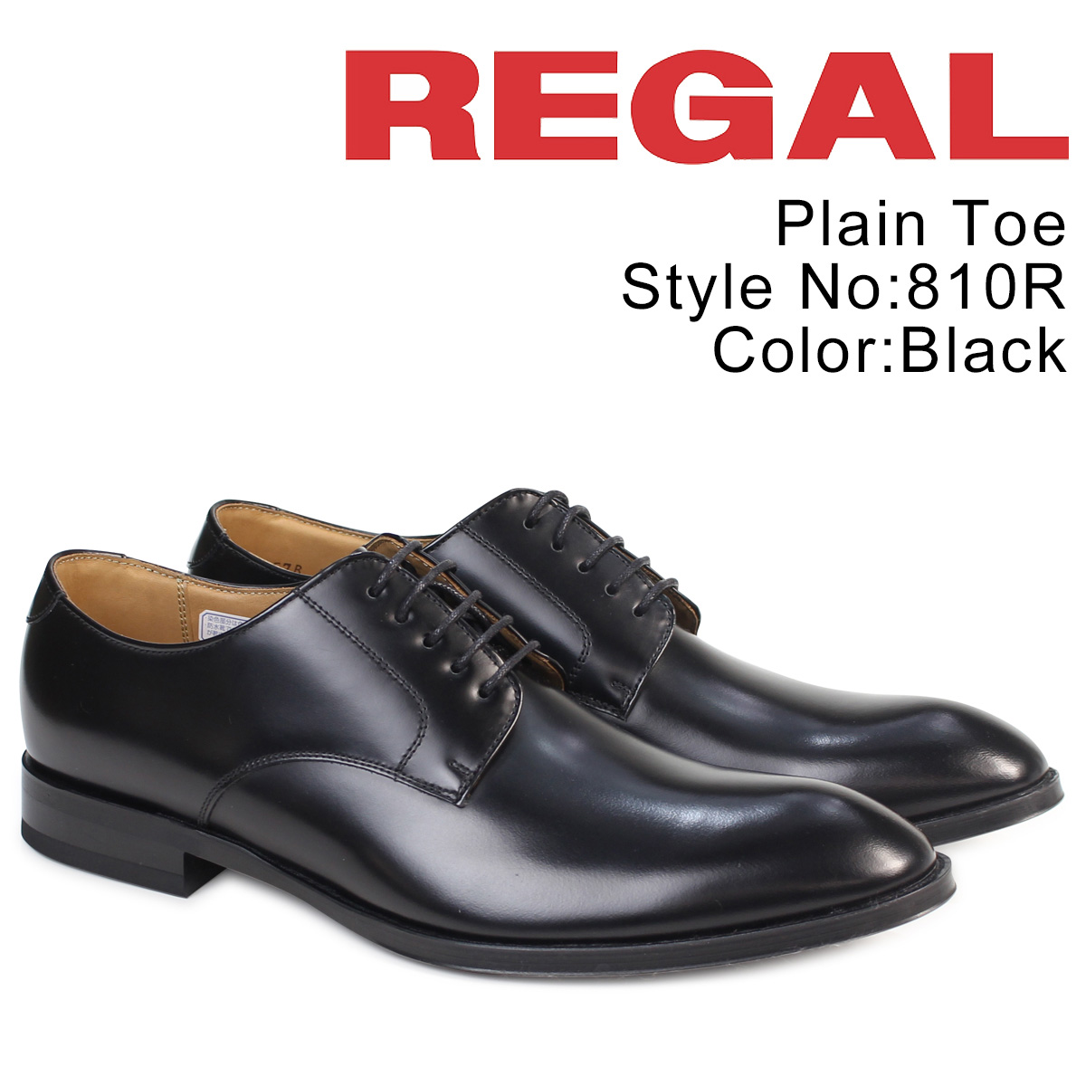 REGAL 靴 メンズ リーガル プレーントゥ 810RAL ビジネスシューズ 日本製 ブラック 黒 [4/3 追加入荷]