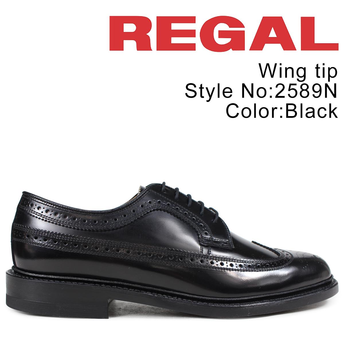 REGAL 靴 メンズ リーガル ウイングチップ ビジネスシューズ 日本製 ブラック 2589N