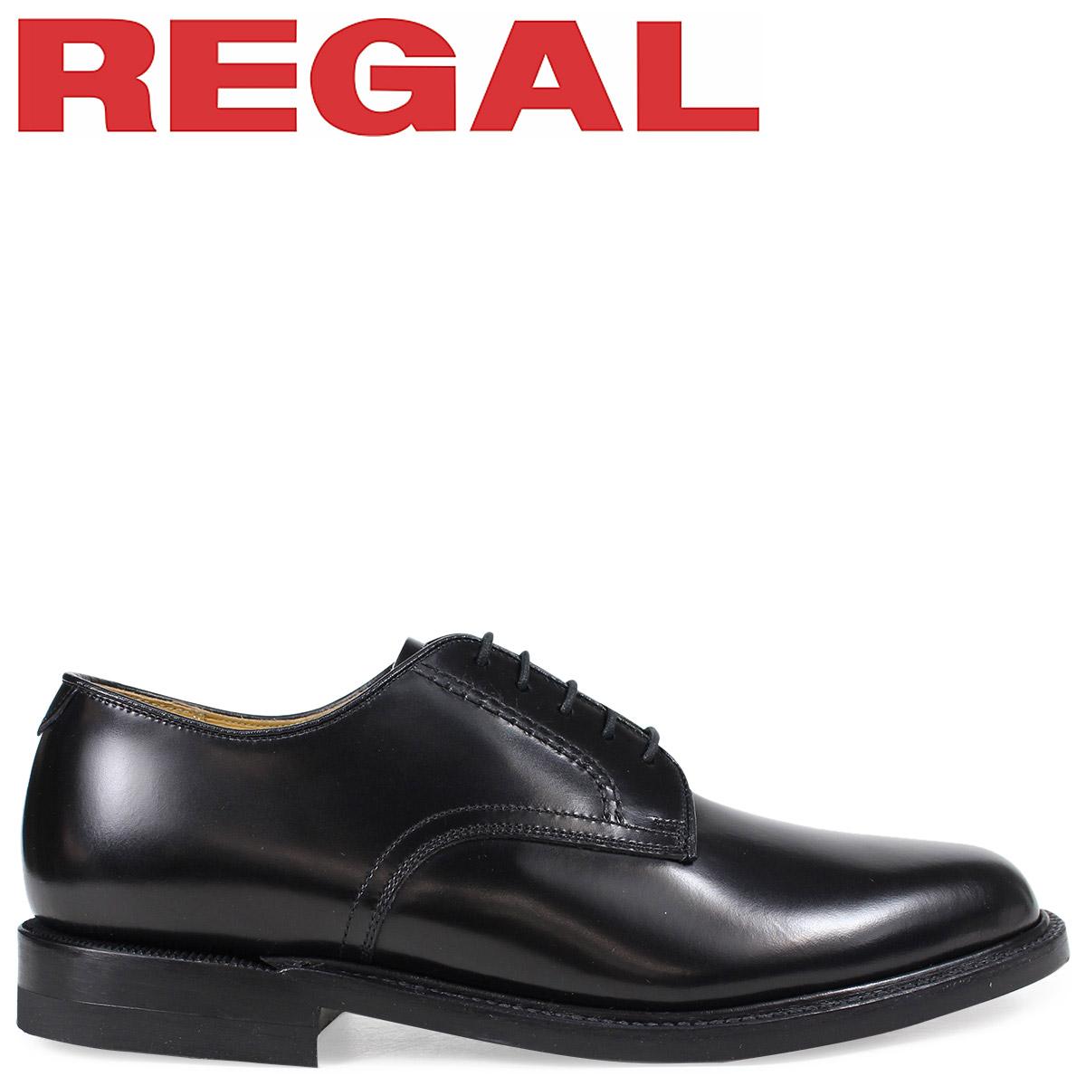 男女兼用 REGAL 靴 メンズ ブラウン リーガル 靴 プレーントゥ ビジネスシューズ REGAL 日本製 ブラウン 2504NA, ジュエリーショップ ウェイ:c4cc67f7 --- supercanaltv.zonalivresh.dominiotemporario.com