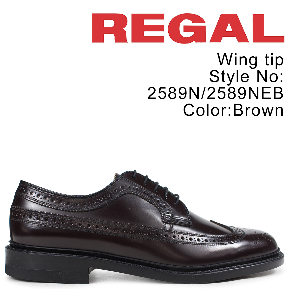 Brown 2,589N [3/23 Shinnyu load] made in REGAL shoes men Regal wing tip  business shoes Japan