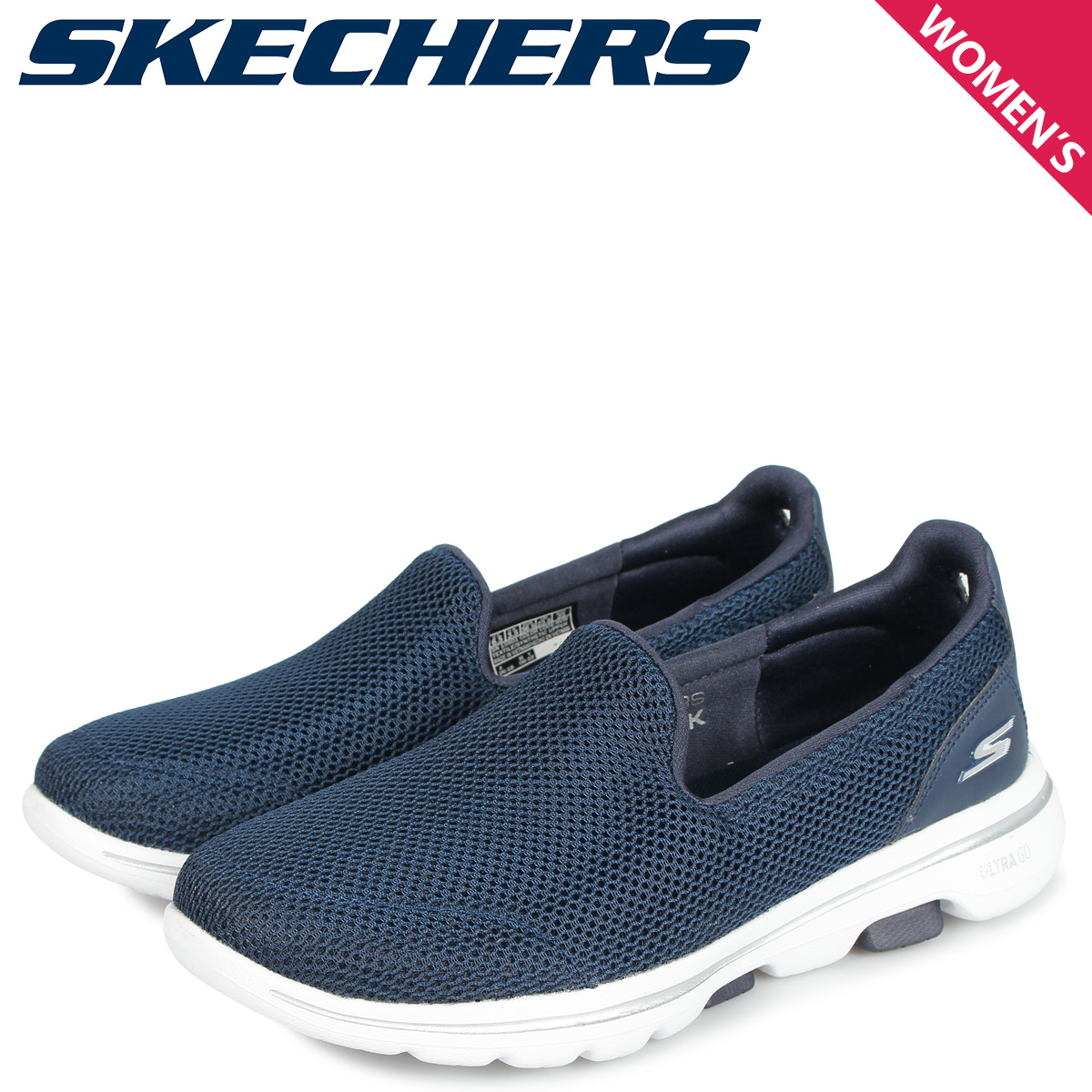 skechers air cooled goga mat shoes price bolivia