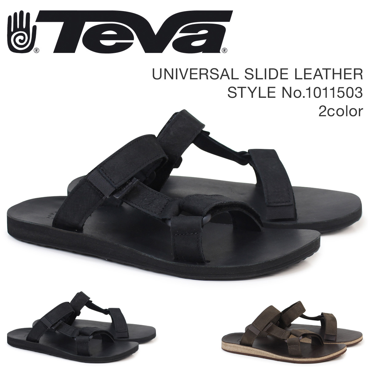 d27d0a5ad Because I developed sports sandals with a strap for the first time in the  world