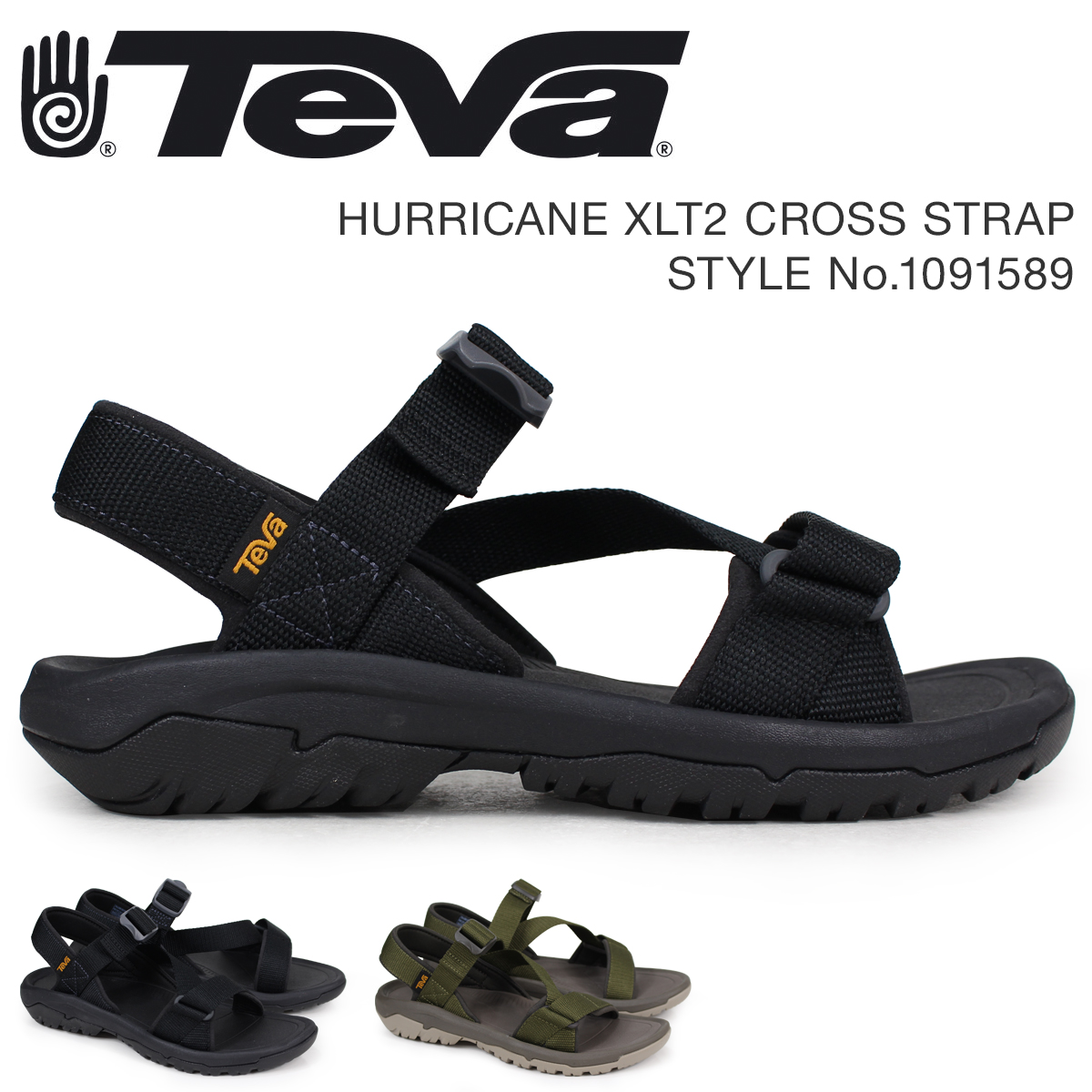 b335b95ee Sugar Online Shop  Teva Teva sandals men hurricane XLT2 HURRICANE ...