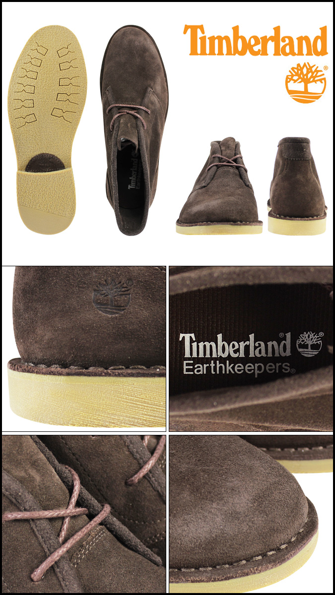 Earthkeepers De Los Hombres Zapatos Timberland Brasstown - D / Marrón RhEg2iSD
